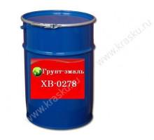 Грунт-эмаль ХВ-0278 красная