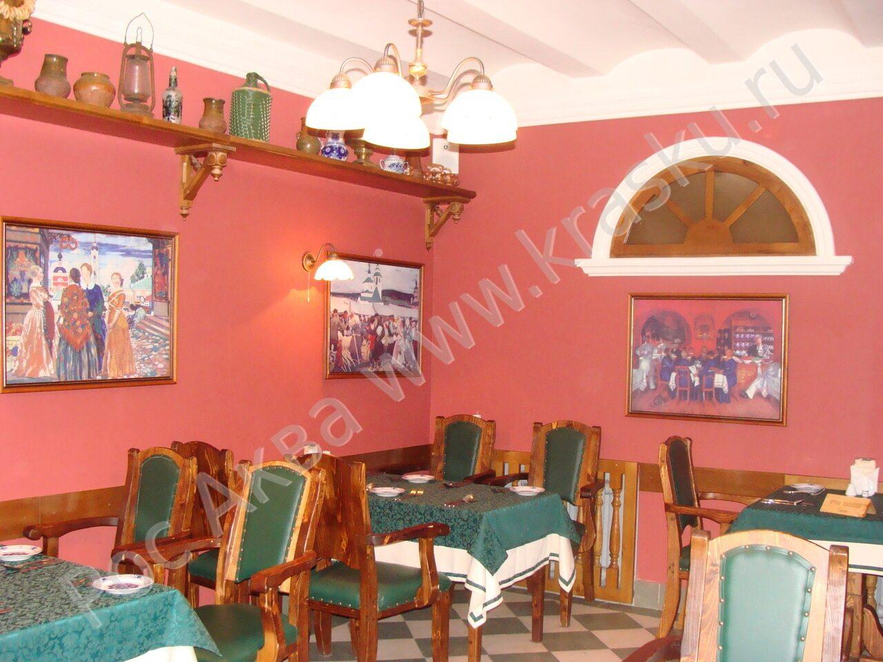 Ресторан собрание
